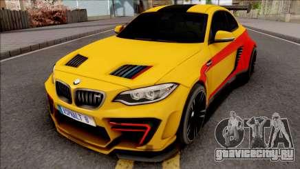 BMW M2 Special Edition для GTA San Andreas