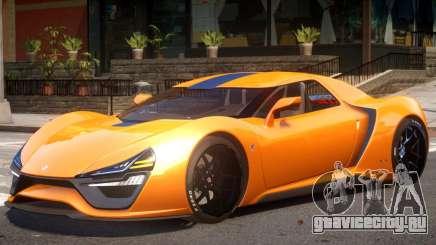 Trion Nemesis V1 для GTA 4