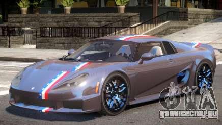 Rossion Q1 V1 PJ2 для GTA 4
