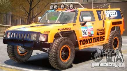 Hummer H3 V1 PJ8 для GTA 4