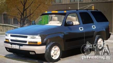 Chevrolet Tahoe V1.0 для GTA 4