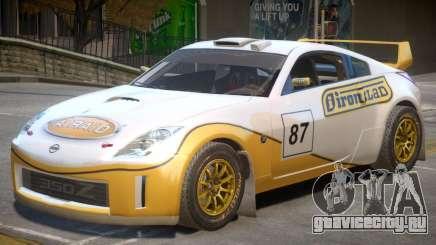 Nissan 350Z Drift V1 PJ3 для GTA 4