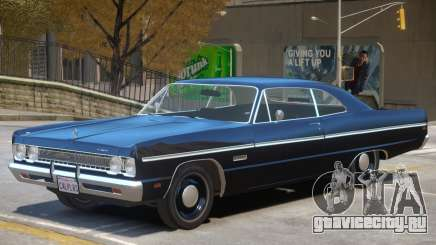 1969 Plymouth Fury для GTA 4