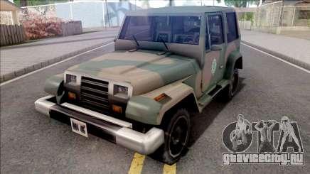Mesa Jeep Vesao Exercito Brasileiro для GTA San Andreas