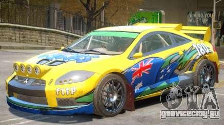 Mitsubishi Eclipse Rally PJ1 для GTA 4