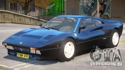 Ferrari 288 GTO V1 для GTA 4