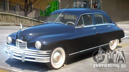 1948 Packard Eight V1 для GTA 4