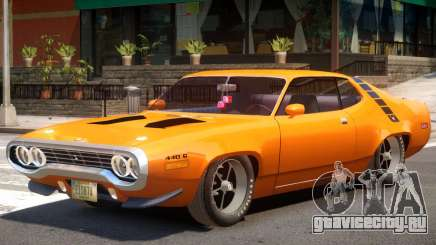 Plymouth Roadrunner для GTA 4