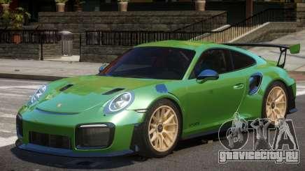 Porsche 911 GT2 RS V2 для GTA 4