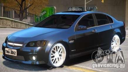 Chevrolet Omega V1 для GTA 4