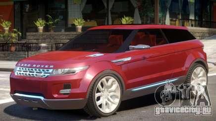 Range Rover V1 для GTA 4