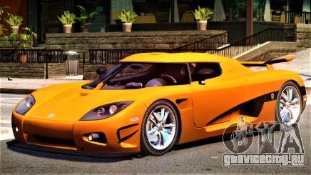Koenigsegg CCXR V1.1 для GTA 4