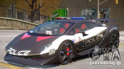 Lamborghini Sesto Police V1.1 для GTA 4