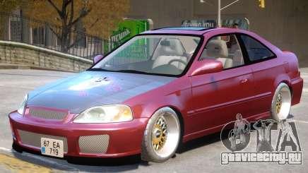 Honda Civic V1 Upd для GTA 4