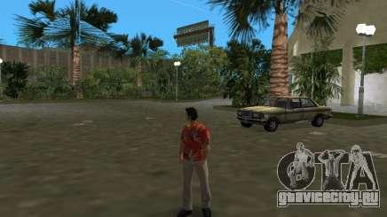 Рубашка как у Тони Монтаны (Scarface) для GTA Vice City
