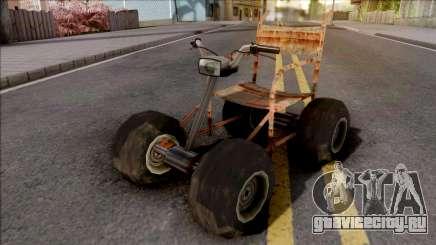 Wheelchair Mod для GTA San Andreas
