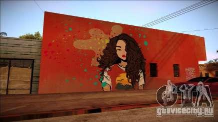Граффити с брюнеткой для GTA San Andreas
