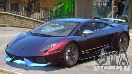 Gallardo Superleggera V1 для GTA 4
