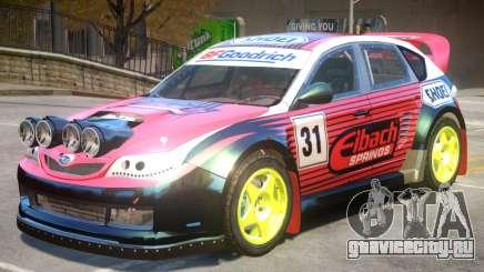 Subaru Impreza Drift V1 PJ5 для GTA 4