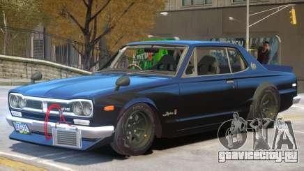 1972 Nissan Skyline GT-R для GTA 4