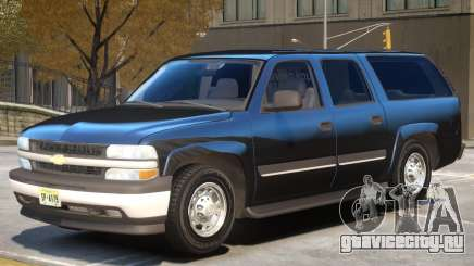 Chevrolet Suburban V1.0 для GTA 4