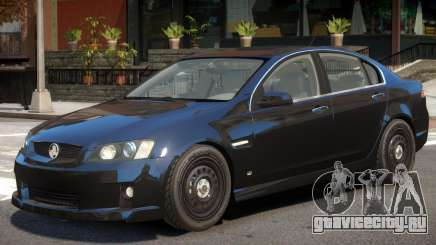Holden Commodore V1 для GTA 4