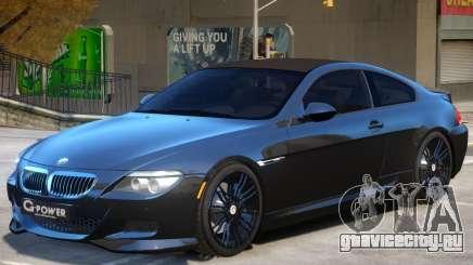 BMW M6 RR для GTA 4