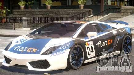 Lamborghini Gallardo SE PJ2 для GTA 4