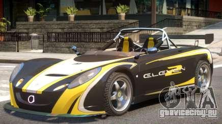 Lotus 2-Eleven V1 для GTA 4