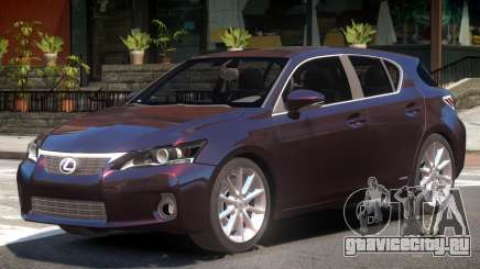 Lexus CT200h V1 для GTA 4