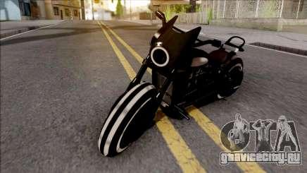 GTA Online Arena Wars Future Shock Deathbike для GTA San Andreas