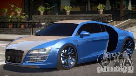 Audi R8 GT V1.2 для GTA 4