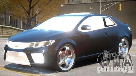 Kia Cerato V1 для GTA 4