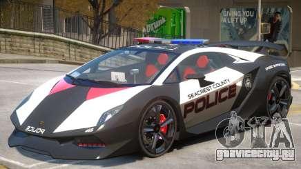 Lamborghini Sesto Police V1.2 для GTA 4
