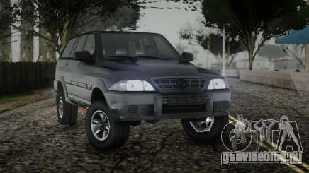 SsangYong Musso TD 2.9 для GTA San Andreas