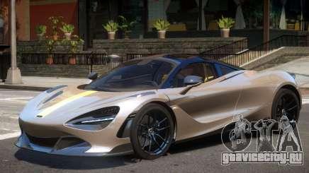 McLaren 720S V1 для GTA 4