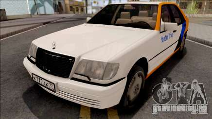Mercedes-Benz S600L W140 Yandex Drive для GTA San Andreas