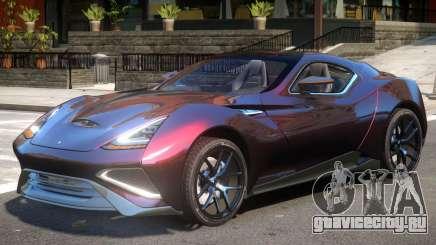 Icona Vulcano Titanium для GTA 4