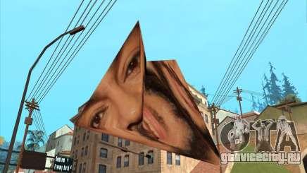 Филипп Киркоров в виде пирамиды-оригами для GTA San Andreas