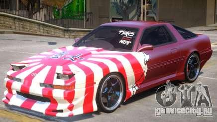 Toyota Supra Turbo PJ6 для GTA 4
