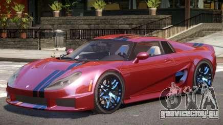 Rossion Q1 V1 PJ1 для GTA 4