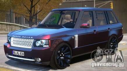 Land Rover Supercharged V1 для GTA 4