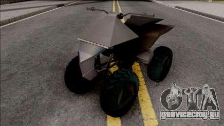 Tesla Cyberquad для GTA San Andreas
