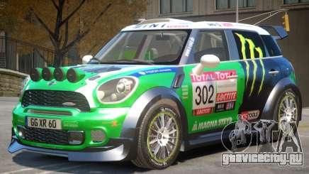 Mini Countryman Rally Edition V1 PJ5 для GTA 4