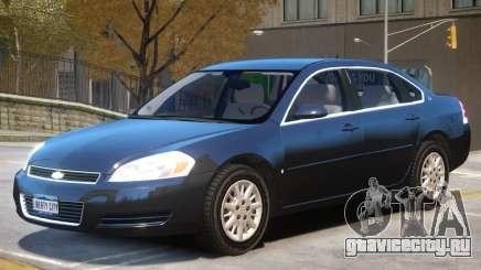 Chevrolet Impala V1 для GTA 4