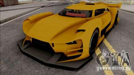 Citroen GT-LM IVF Style для GTA San Andreas