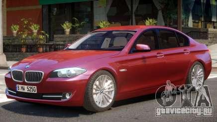 BMW 525 F10 V1 для GTA 4