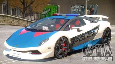 Lamborghini Sesto Police V1.4 для GTA 4
