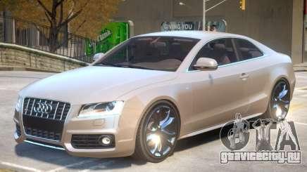 Audi S5 Stock для GTA 4