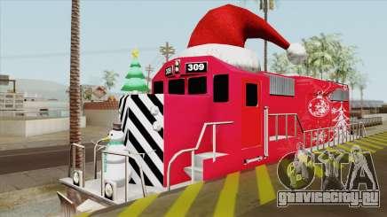 Christmas Train для GTA San Andreas